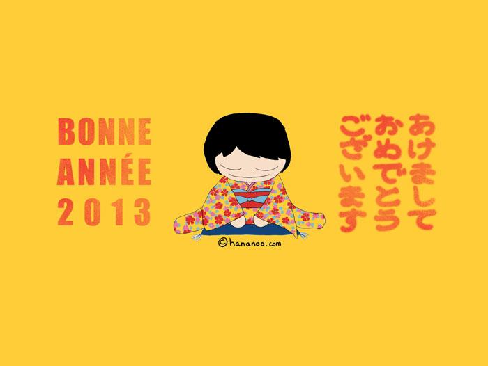 Carte voeux Hananoo 2013 japonais français