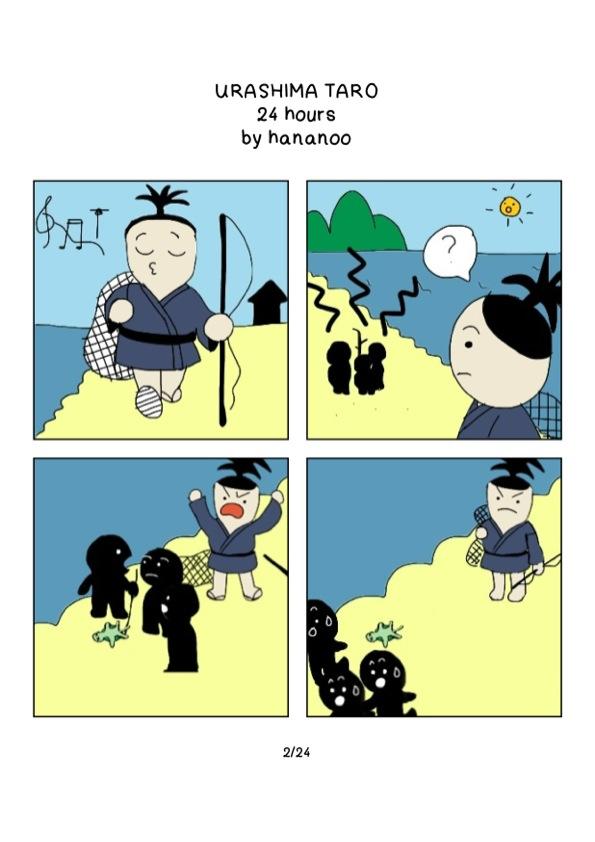 Hananoo Urashimataro 24 heures BD 02