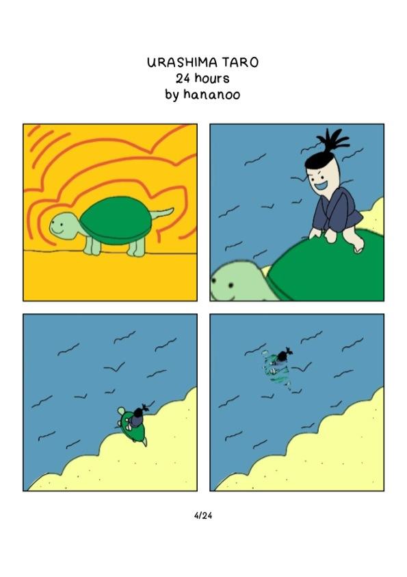 24 heures BD Hananoo Urashimataro 04