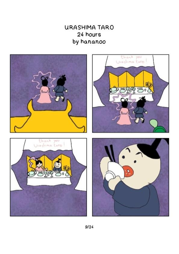 urashimataro fait la fête dans le ryugujo