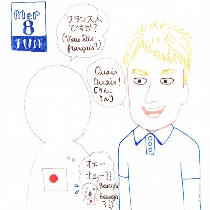 hananoo-20160608-ouais-ouais-blog-bd-ono-japon
