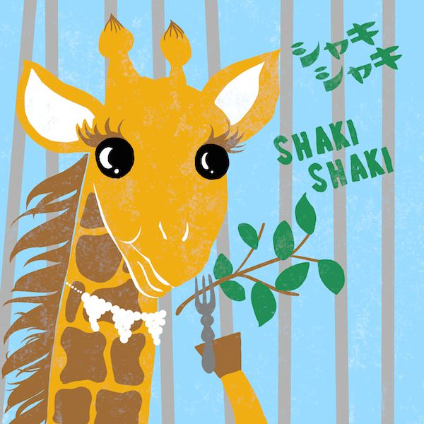 blog-bd-japon-onomatopees-hananoo-SHAKISHAKI-girafe