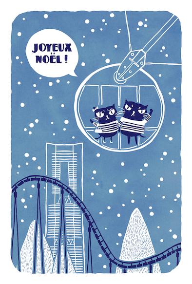 hananoo-pomme-poil-christmas-blue