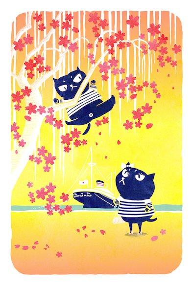 hananoo-pomme-poil-hikawamaru-sakura