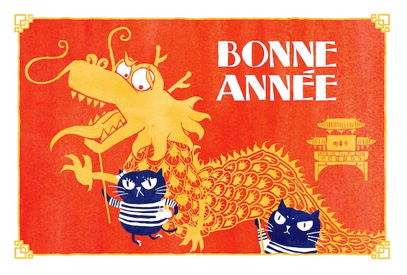 hananoo-pomme-poil-new-year-dragon